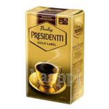 Кофе молотый Paulig President Gold Label 500г