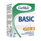 Бифидо и лактобактерии Gefilus Basic 50капсул