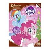 Рождественский календарь  My Little Pony 90г